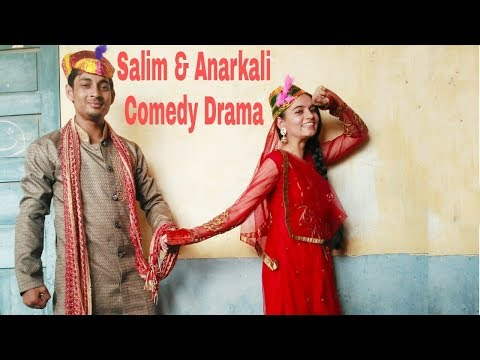 Salim And Anarkali Comedy Drama || Annual Day Function 2018 || By IMRAN KHAN & Team
