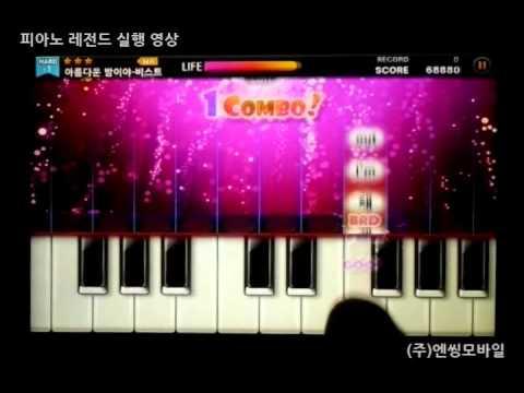 Video of 피아노레전드:K-POP 2