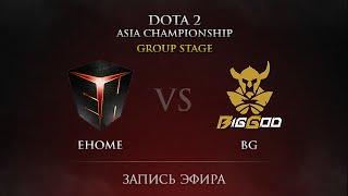 EHOME vs Big God, game 1