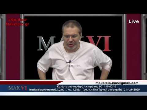 Διαδικτυακό Μακελειό 6 ~ 02-08-2016