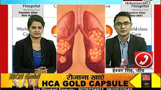 Doctor LIVE with Dr. Ajay Sharma 10.10.17