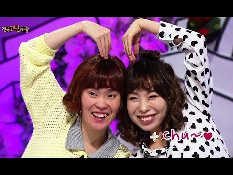 Hello Counselor - Park Jisun, Kim Daesung & more of Gag Concert! (2014.05.19)