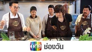 Food Prince 11 December 2013 - Thai Food