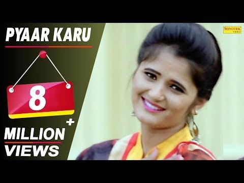 Anjali Raghav Pyaar Karu Dhillu Jharwai GD Kaur New Haryanvi Song 2018 Sonotek Cassettes