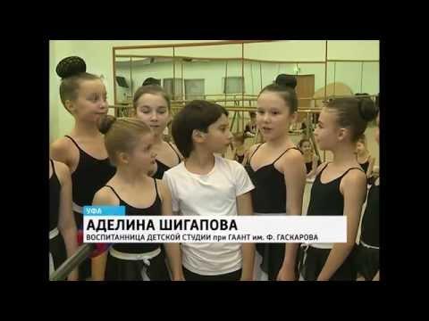 Юные гаскаровцы вернулись из Санкт Петербурга с победой