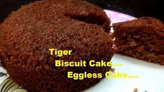 How to make  Biscuit Cake | Tiger Biscuit Cake | Eggless Cake l Cake using Biscuit | Cake recipe