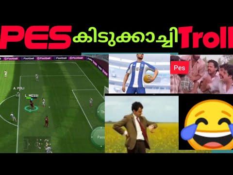 Pes  troll Malayalam funny 😂 pes 2020 #pes20 #pestroll #mallutroll #malayalam troll #pesmalayalam