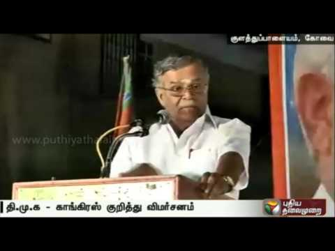 Congress--DMK-alliance-is-a-2G-alliance-says-BJP-leader-L-Ganesan