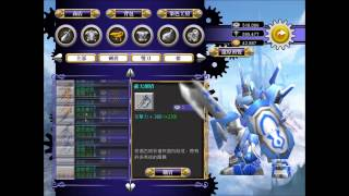 M2: War of Myth Mech YouTube video