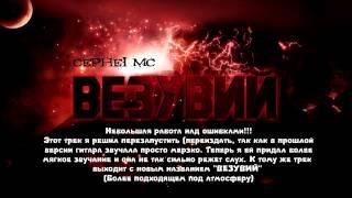 НЕРЕАЛЬНО МОЩНАЯ ЭПИЧЕСКАЯ МУЗЫКА 2014 CEPHEI MC