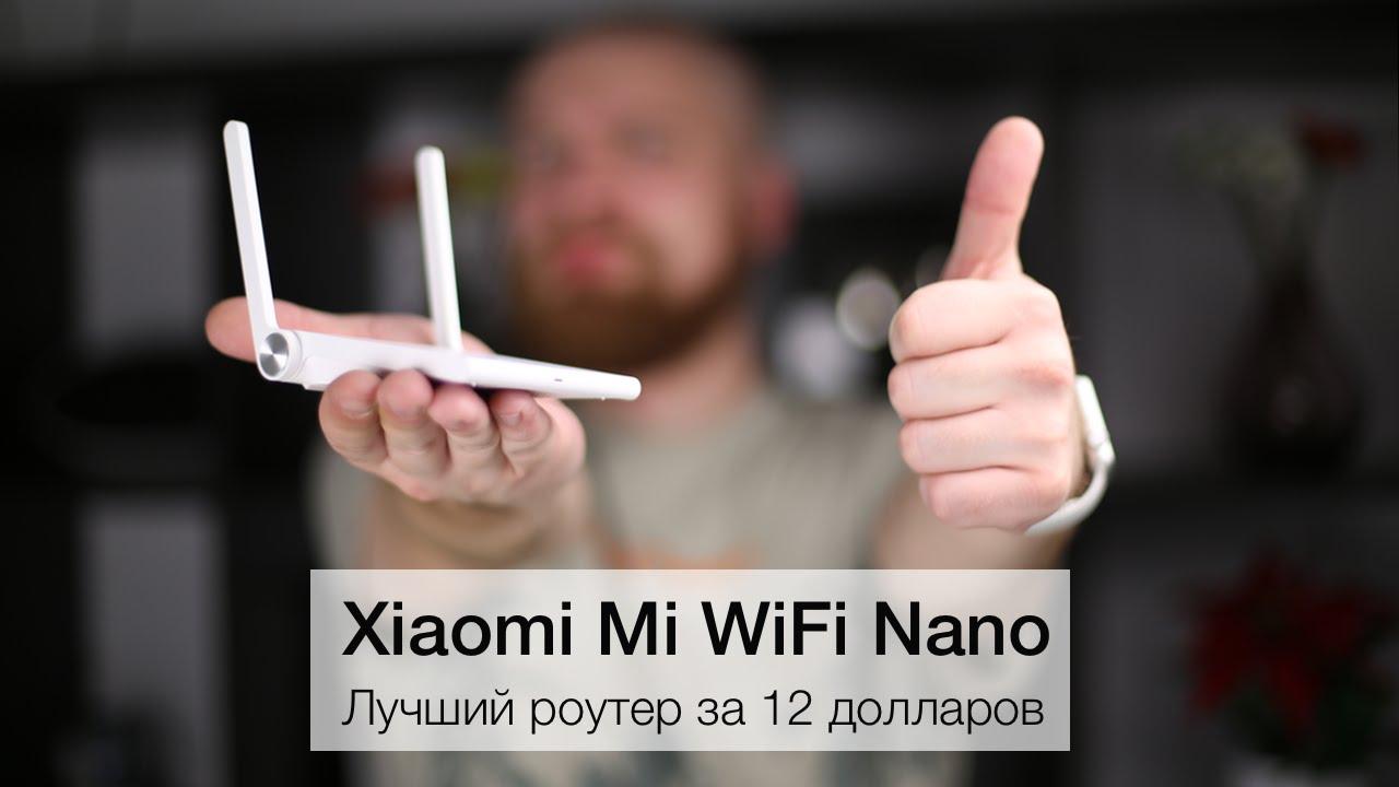Полноценный WiFi-роутер за 12 долларов
