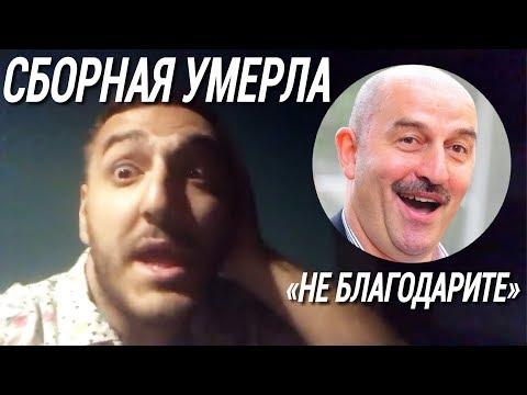 Коротко о сборной России - DomaVideo.Ru