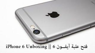 ملاحظة : أي جهاز آيفون خاص بشركة إتصالات لا تأتي معه أداة إستخراج الشريحة .و جهازي هذا خاص بـ AT&T الأمريكية لذلك تنطبق عليه الملاحظة :) .#ايفون#ايفون 6#ابل#اي باد#iPhone#iPhone 6#iPhone 6 Plus#iOS#Apple