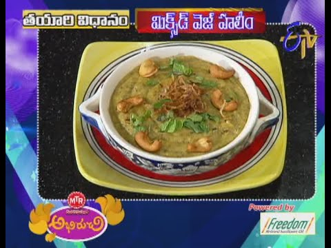 Abhiruchi - Mixed Veg Haleem - ?????? ??  ????  ???? 30 July 2014 02 PM