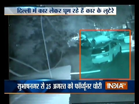 Thieves steal car in Subhash Nagar and Pashchimpuri area of Delhi