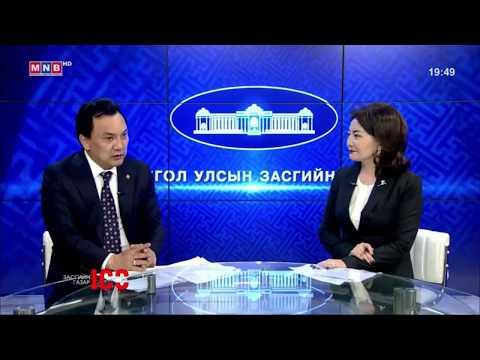 Б.Батзориг: Монгол Улс 2017 онд сүүлийн 5 жилд байгаагүй махны экспортыг хийлээ