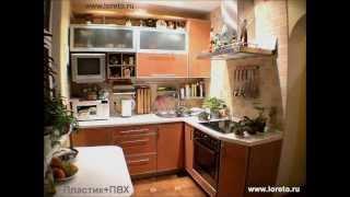 Малогабаритные кухни в хрущёвке