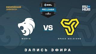 North vs Space Soldiers - ESL Pro League S7 EU - de_cobblestone [ceh9, SleepSomeWhile]