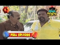 Kudumba Police  13th February 2017   Episode 56