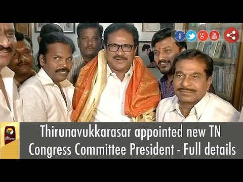 Thirunavukkarasar-appointed-new-TN-Congress-Committee-President--Full-details