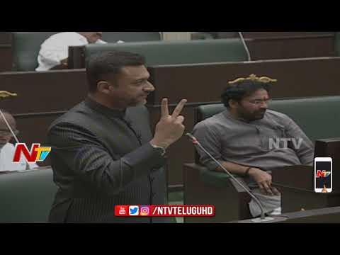 Video Asaduddin Owaisi Speech on Annual Telangana Budget 2018    Telangana Budget Session 2018    NTV download in MP3, 3GP, MP4, WEBM, AVI, FLV January 2017