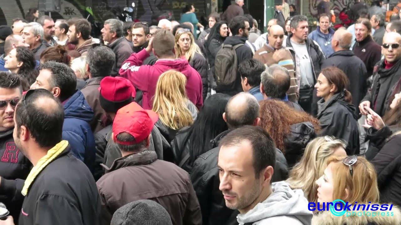 Συγκέντρωση διαμαρτυρίας των εργαζομένων στα προγράμματα κοινωφελούς εργασίας