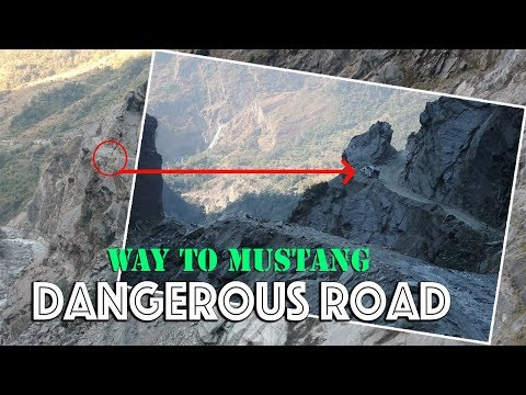 The most dangerous road in nepal l Beni-Jomsom-Mustang Road l मुस्ताङ जाने सडक ।