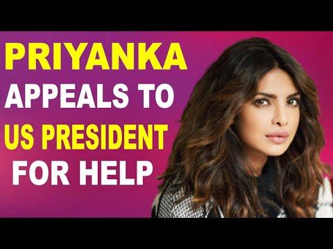 Priyanka Chopra appeals to Biden govt to share Covid vax with India