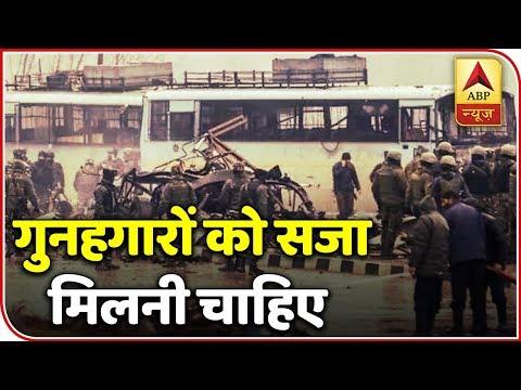 India Condemns Pakistan For The Death Of Its 40 Brave Sons | ABP News