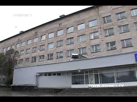 У Рівному засудили заступника головного лікаря обласної клінічної лікарні за отримання хабара [ВІДЕО]