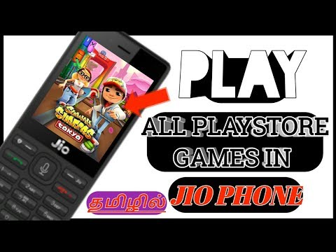 Play Games In JIO PHONE ONLINE OR DOWNLOAD (TAMIL)