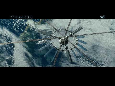 Geostorm - TV Spot 30 Sec