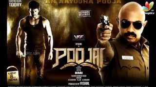 Poojai Tamil Movie First Look Poster | Vishal, Director Hari, Shruti Haasan