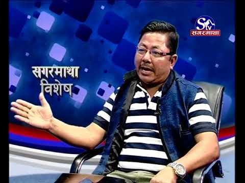 (Sagarmatha Bisesh With  Shyam Krishna Khadgi...30 min.)