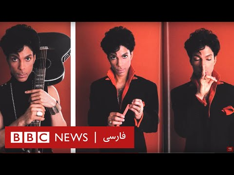 Großbritannien - BBC Persian Live - H ...