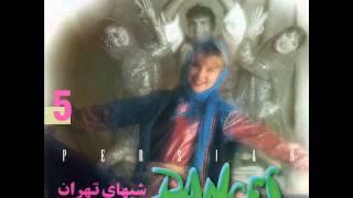 رقص ایرانی - بابا کرم