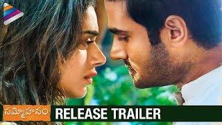 Sammohanam Release TRAILER  Sudheer Babu  Aditi Rao Hydari  Sammohanam 2018 Latest Telugu Movie