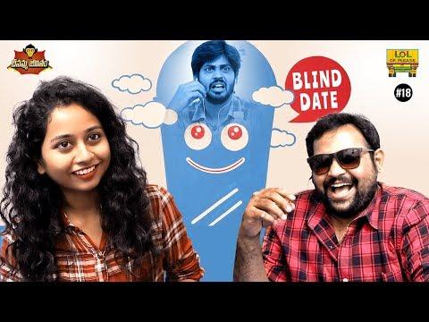 Blind Date - #DJ Dheenamma Jeevitham | #Lolokplease | Episode #18
