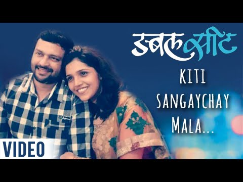 Video Kiti Sangaychay Mala | Video Song | Double Seat | Mukta Barve | Ankush Chaudhari | Marathi Movie download in MP3, 3GP, MP4, WEBM, AVI, FLV January 2017