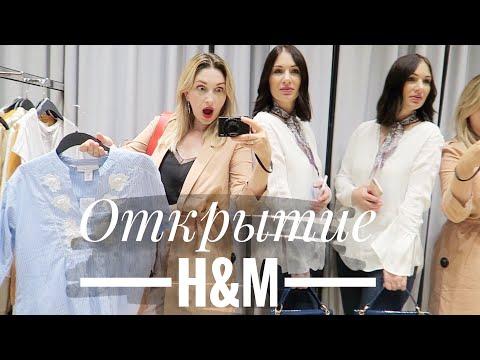 VLOG : Цены и примерка одежды H&M |  Обед c Osia, Dasha Voice (видео)