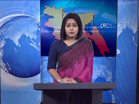 11 Am News || বেলা ১১ টার সংবাদ || 15 September 2020 || ETV News