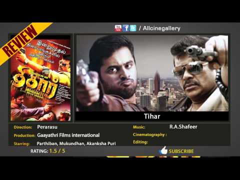 Tihar Movie Review - Thigar Parthiban