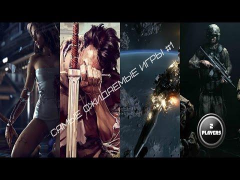 ТОП-10: Лучшие игры с открытым миром (лучшие игры, PS4 Pro, Xbox One, PC, топ на русском)