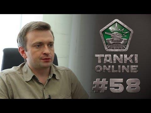 Посмотрите видеоблог №58 читерство в
