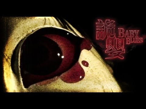 Baby Blues - Horror Trailer