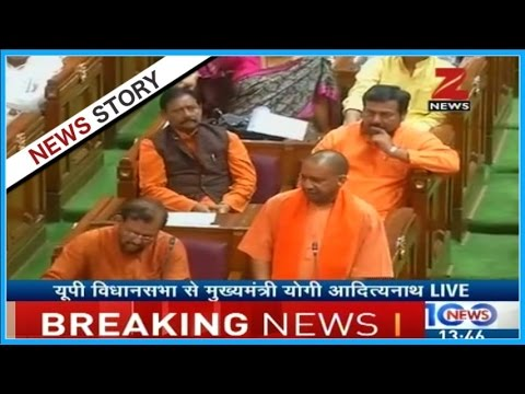 Watch: CM Yogi Adityanath's first speech in UP Assembly house