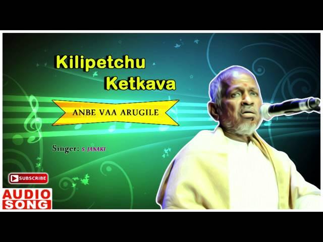 Anbe Vaa Arugile Female Song | Kilipetchu Ketkava Tamil ...