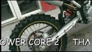 4. KTM SX 144  (2008)