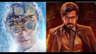 Surya 24 Movie First Look | AR.Rahman Kollywood News 24/11/2015 Tamil Cinema Online