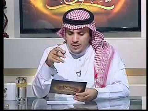 حكم كتابة الآيات القرآنية بحبر من الزعفران أو المسك.